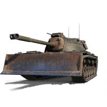 خانه M48 RÄUMPANZER - SUPREME
