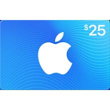 خانه آیتونز کارت 25 دلاری